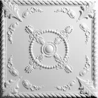 Alexander White Ceiling Tiles